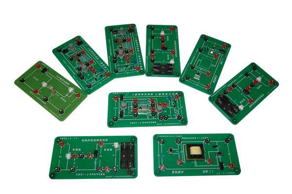 电学实验板
